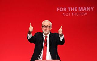 英国工党大会决定 脱欧问题保持中立