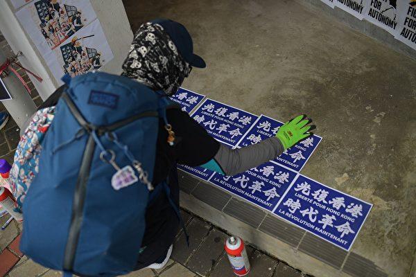 9月28日下午,網民發起「連儂之路」活動。(NICOLAS ASFOURI/AFP/Getty Images)