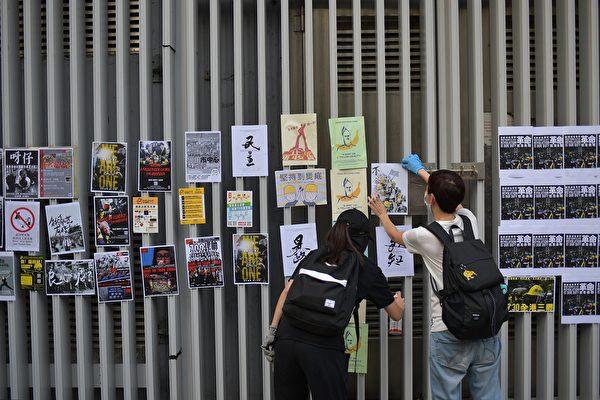 9月28日,網民發起當日下午「連儂之路」活動。(MOHD RASFAN/AFP/Getty Images)