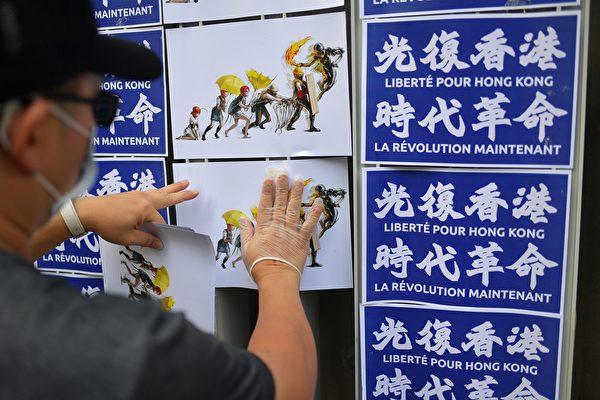9月28日,網民發起當日下午「連儂之路」活動。(NICOLAS ASFOURI/AFP/Getty Images)