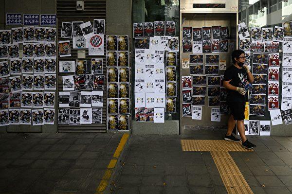 9月28日,網民發起當日下午「連儂之路」活動。(PHILIP FONG/AFP/Getty Images)