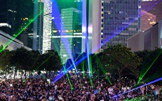 【直播】雨傘運動5周年 港民添馬公園集會