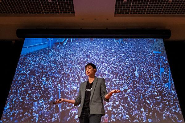 9月4日晚,何韻詩在澳洲墨爾本參加「上善若水:香港vs中國」(Be Water: Hong Kong vs China)研討會。(Asanka Ratnayake/Getty Images)