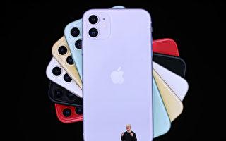 【直播】苹果发布会 iPhone 11 Pro 亮相