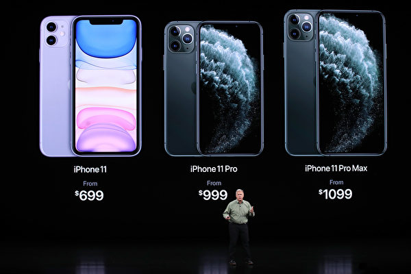 iPhone11等6款手机在全球各国售价大不同
