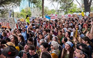 RMIT講師鼓勵學生參加氣候遊行 承諾作業滿分
