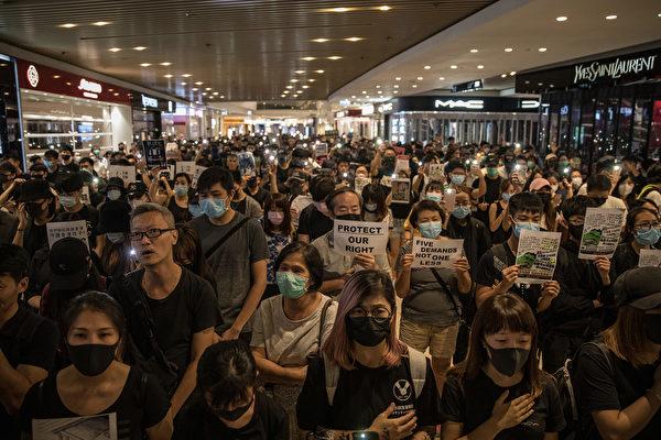 9月21日晚,大批民眾聚集在元朗商場,抗議7.21白衣人襲擊抗爭者,警察不作為。(Chris McGrath/Getty Images)
