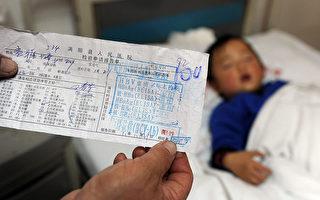 世卫:中国有全球最大的丙型肝炎问题