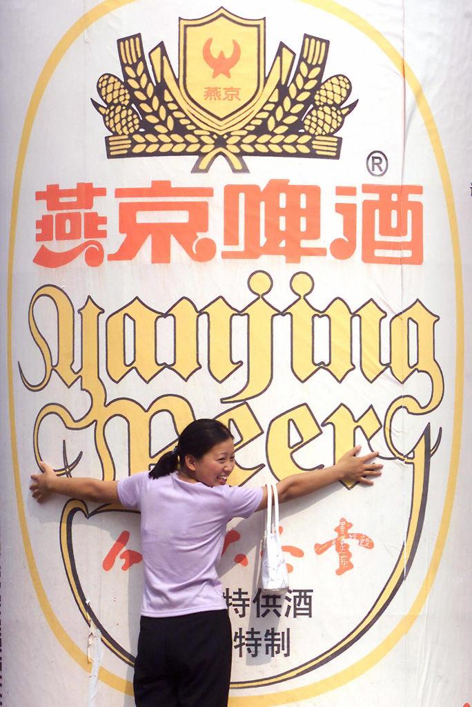 今年上半年,燕京啤酒銷售下滑的問題仍沒有得到解決。(STEPHEN SHAVER/AFP/Getty Images)