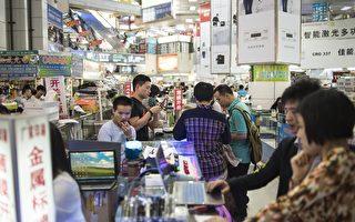 深圳缺錢清理官方基金 地方債務風險再升級