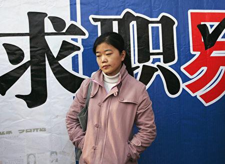 圖為大陸招聘會,因職位有限,求職人數眾多,應聘者很難找到滿意的工作。(China Photos/Getty Images)