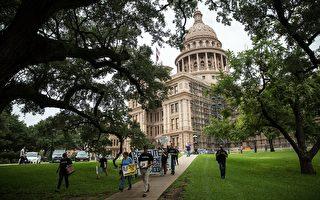 9月德州多项新法规生效,图为德州议会大楼。