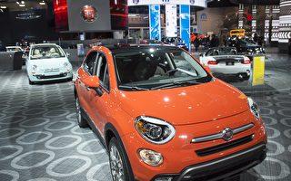 菲亞特500微型車將退出北美市場
