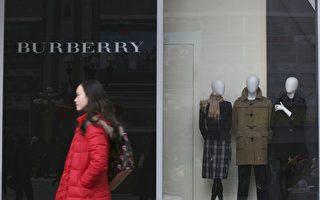 巴寶莉成首個因新疆棉被抵制的奢侈品牌