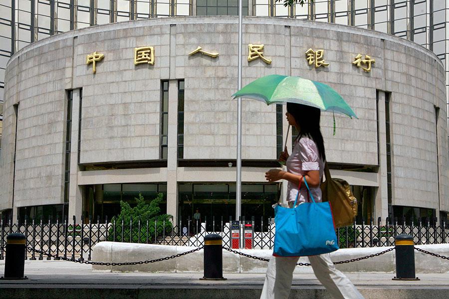 【新聞看點】央行大放水 中國經濟入霜凍期?