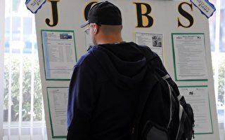 加州就业机会达新高 但工作人口仍在降