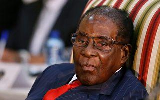 中共同路人 津巴布韋前總統穆加貝病逝