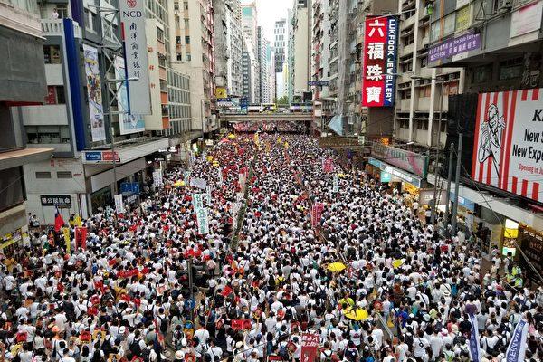 香港反送中 為何美應該對抗中共信息戰