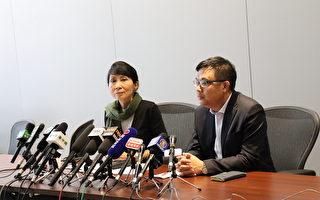8.31港警恐擊 10天後官方澄清 議員質疑