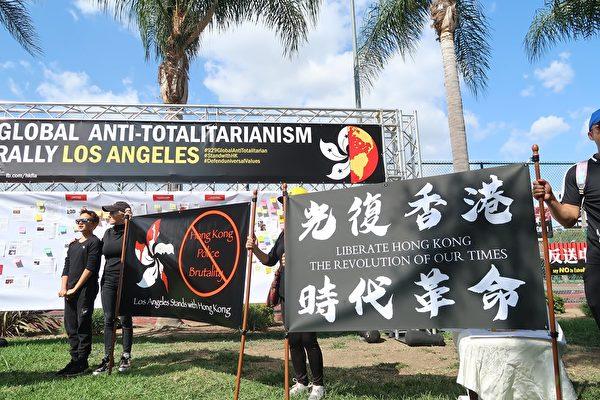 9月29 日,上千人聚於洛杉磯蒙特利公園市(Monterey Park)巴恩斯公園(Barnes Park)參加「反共送終」集會遊行。(徐繡惠/大紀元)