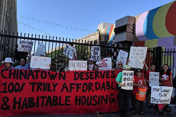 加州拟管控房租上涨 每年5%