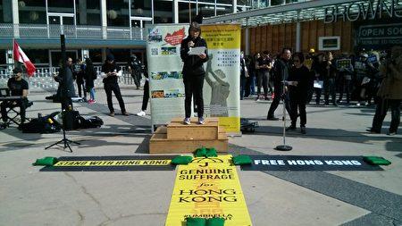 温哥华反极权撑香港