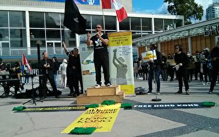 撑香港 温哥华2500人集会游行反极权
