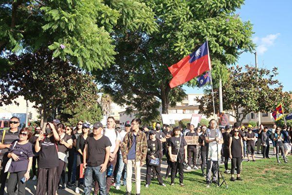 9月29 日,台灣僑民也高舉「中華民國」國旗聲援香港。(徐繡惠/大紀元)