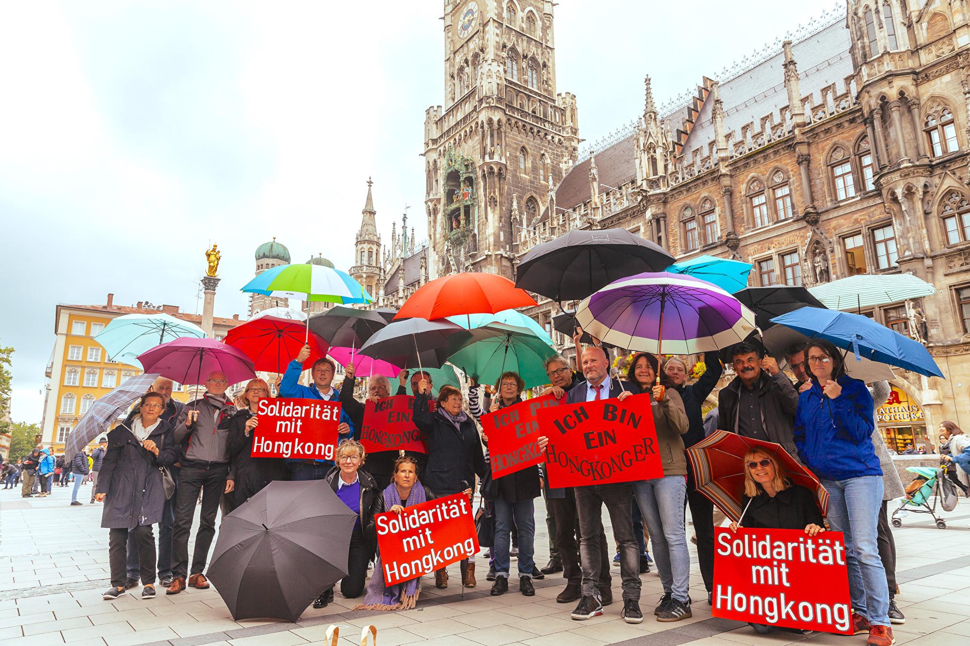 「我是香港人」 慕尼黑社民黨市議員撐香港