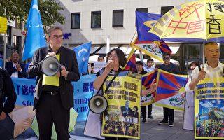 廖天琪:香港反送中運動激勵台灣堅守民主