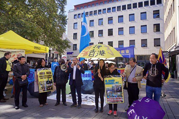 2019年9月14日,多團體齊聚德國科隆譴責中共,聲援香港民眾五大訴求。圖為世界維吾爾大會代表在集會上發言。(黃芩/大紀元)