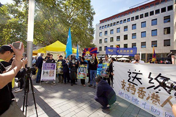 2019年9月14日,多團體齊聚德國科隆譴責中共,聲援香港民眾五大訴求。圖為西藏行政中央駐歐洲華人聯絡官洛桑尼瑪在集會上發言。(黃芩/大紀元)