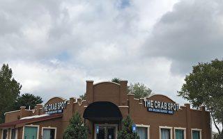 亞特蘭大餐飲新潮流:螃蟹屋!