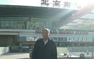 湖南男子上訪27年 歷經磨難替父申冤無果