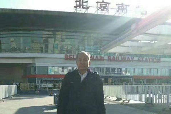 湖南男子上访27年 历经磨难替父申冤无果