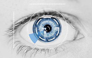 眼睛扫描可诊断早期阿兹海默症
