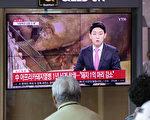 韓國兩地現非洲豬瘟 政府展開緊急防疫