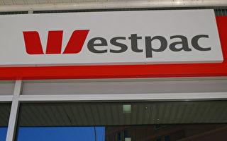 Westpac調查 澳洲人對房市更為樂觀