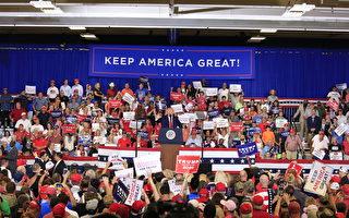 川普北卡州集会 为共和党国会议员竞选助阵