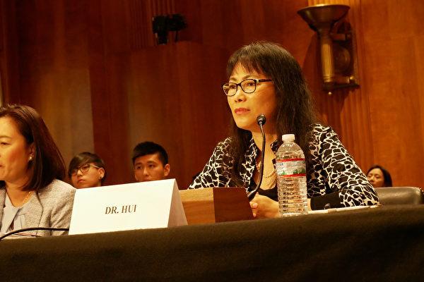 美國聖母大學政治學系副教授許田波(Victoria Tin-bor Hui)。(李辰/大紀元)