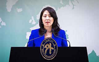 譚德塞無端指控台灣 台外交部:請立即澄清道歉