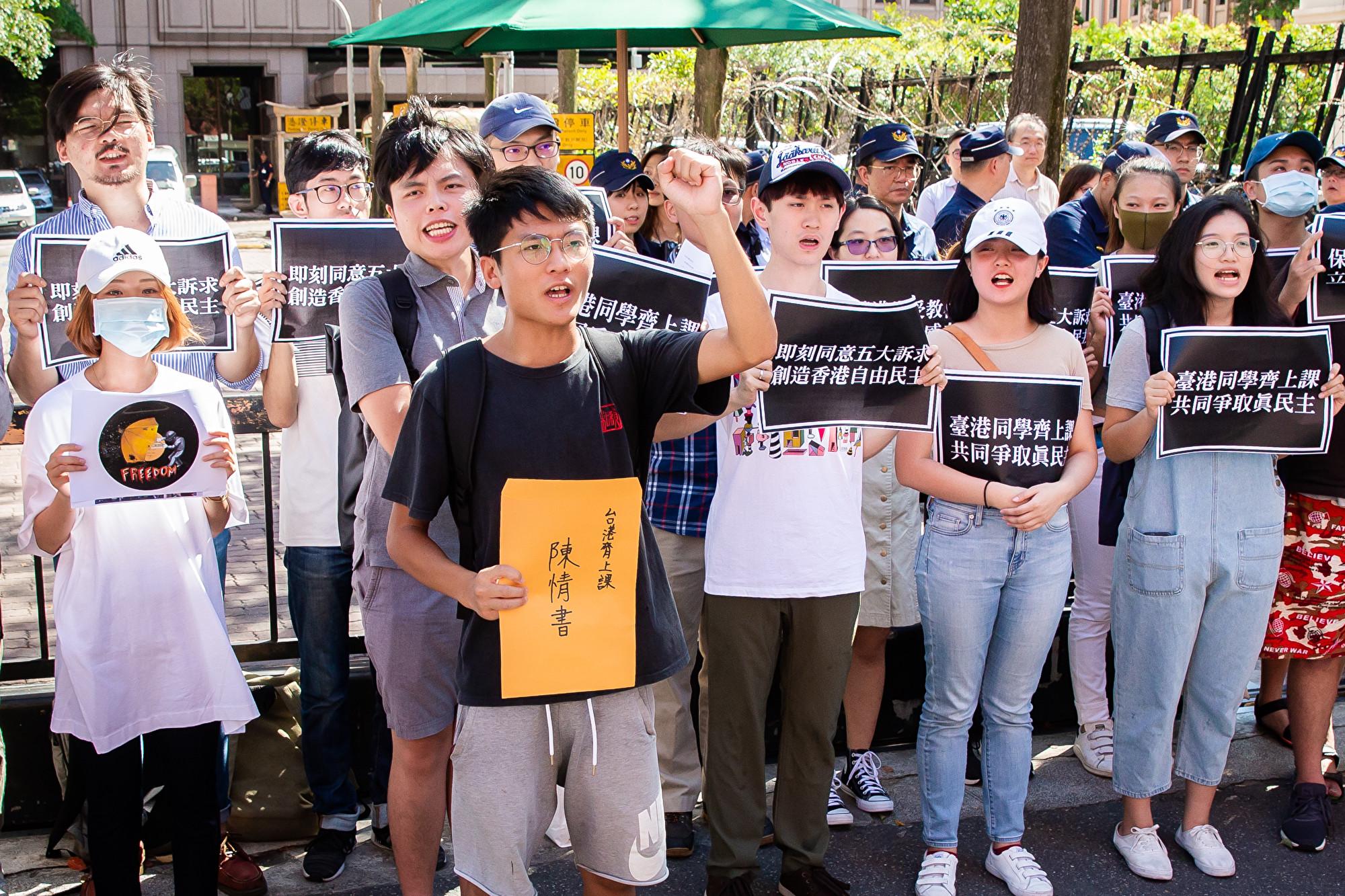 聲援東華被捕港生 台學團赴陸委會遞陳情書