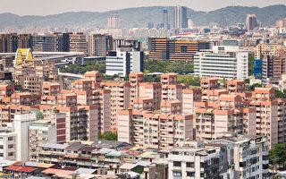 永慶:房價看法多空分歧 仍呈現橫盤整理格局