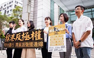 中共挖走台2友邦 台议员吁929上街反极权