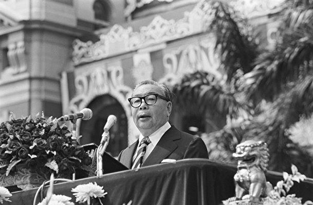 1979年10月10日,蔣經國總統主持中華民國國慶大會及遊行活動。(外交部提供)