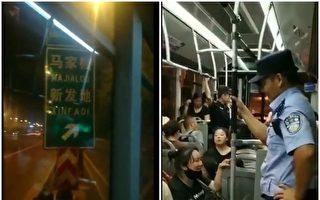 疑周末阅兵预演  中共国家信访局大扫荡