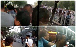 中共國家信訪局前「大掃蕩」今日提前關門