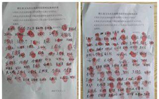 义乌机场改造拆迁安置 70村民状告当局毁约
