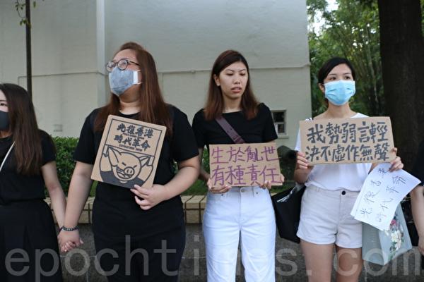 可心:從香港學生「生於亂世,有種責任」說起