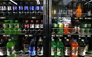 研究:喝太多汽水增加心血管死亡风险